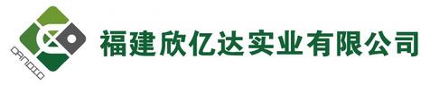 Xin Yi Da – IPC